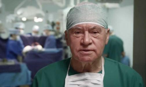 Международный конегресс кардиохирургов в нии им бакулева