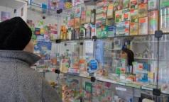 «Арбидол» продолжает терять популярность среди россиян