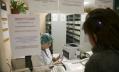 Как будут дежурить поликлиники и травмпункты Петербурга 30 апреля