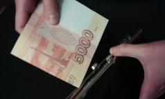 В Москве задержали директора Терфонда ОМС и его зама