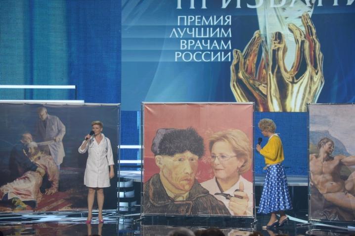 Петербургским врачам вручили «золотые руки» за пересадку лица