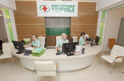 «Мастерская Здоровья» на Петроградской*****