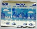 Фоторепортаж: «В петербургских магазинах обнаружили пять марок поддельного сливочного масла»