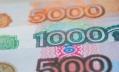 Сколько зарабатывали чиновники Минздрава в 2016 году