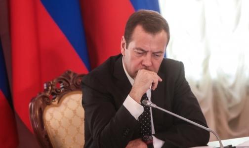Медведев назвал главные задачи правительства в здравоохранении