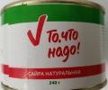 Из петербургских магазинов изъяли некачественные рыбные консервы: Фоторепортаж