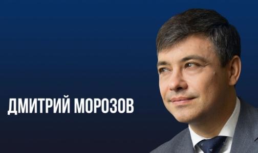 Детский хирург возглавил комитет по охране здоровья в Госдуме