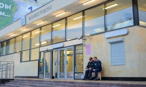 Петербуржцы смогут привиться от гриппа у станции метро «Василеостровская»