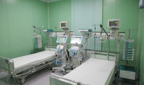 Тверь областная клиническая больница ревматологическое отделение