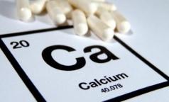 Ученые обнаружили опасность БАДов с кальцием