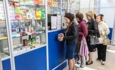 В Госдуме предлагают запретить рекламу препаратов для повышения иммунитета