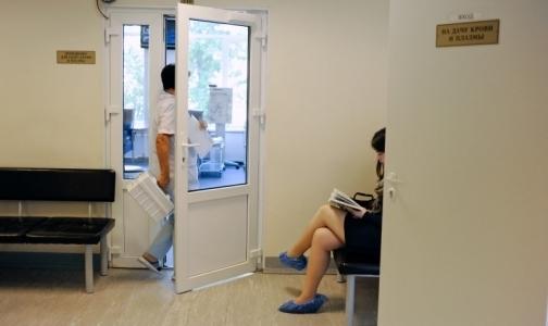 В Петербурге утверждена программа госгарантий оказания бесплатной медицинской помощи