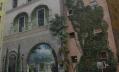 Стена во дворе института имени Турнера стала арт-объектом