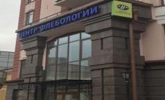 На Парадной улице  открылось новое отделение