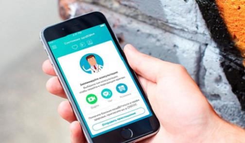 Видеочат для общения врачей с пациентами запущен в ONDOC