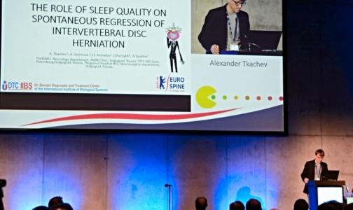 Российские врачи: Здоровый сон уменьшит межпозвонковую грыжу