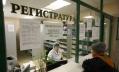 Дежурные поликлиники и травмпункты 8 января