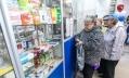 Инвалидов хотят лишить двойной льготы на лекарства