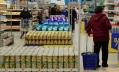 В специальных отделах диабетикам продают вовсе не безвредные для них продукты