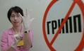 Из-за гриппа в Петербурге на карантин закрыли две детсадовских группы