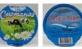 Еще две марки поддельной сметаны обнаружили в петербургских магазинах