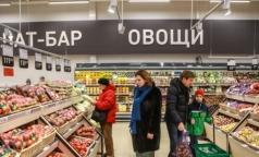 Россияне заменили мясо и молоко в своем рационе картошкой и кабачками