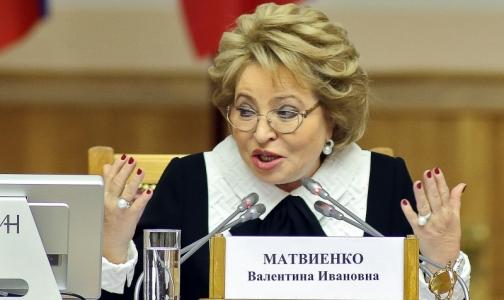 Валентина Матвиенко предлагает запустить программу «Земский фельдшер»