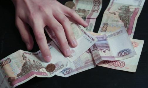 Петербург стал последним в ТОП-10 регионов с самыми высокими зарплатами врачей