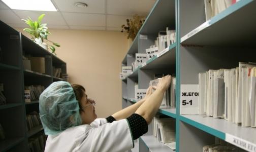 В Петродворцовом районе «оптимизировали» детскую поликлинику