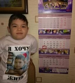 Семья добилась бесплатного лечения ребенка незарегистрированным в России лекарством
