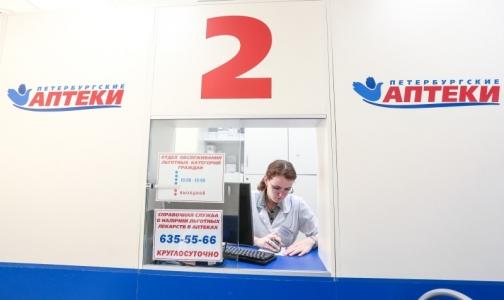 Петербуржцы с диабетом в этом году не будут получать «Лантус»