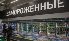 В мясных блинчиках из петербургских магазинов нашли «секретные» ингредиенты