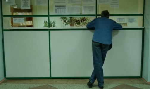 За оставленную без ответа жалобу петербуржца главврач заплатит штраф