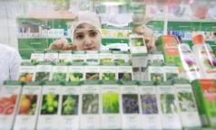 В правительстве передумали продавать аптечные спиртовые настойки по рецепту