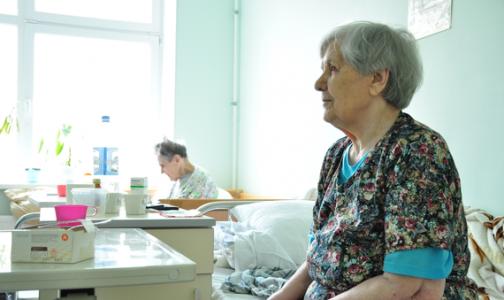 Пожилым пациентам Максимилиановской больницы срочно требуется помощь