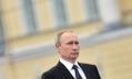 Владимиру Путину предложили стать Верховным комиссаром по укреплению здоровья