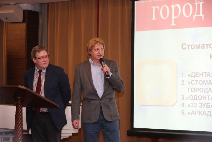 Журнал «Город 812» наградил лучшие частные клиники Петербурга