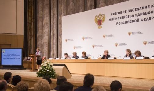 Глава Минздрава: За год в России стало на 854 врача больше