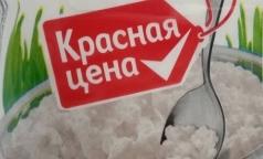 Накануне Пасхи петербуржцев предупредили о поддельном твороге в магазинах