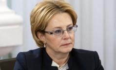 Глава Минздрава сообщила о доходах в 2016 году