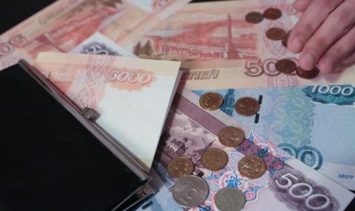 Заместители и помощники главы Минздрава сообщили о своих доходах в 2016 году