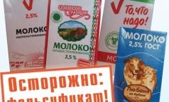 В петербургских магазинах обнаружили подделки ультрапастеризованного молока