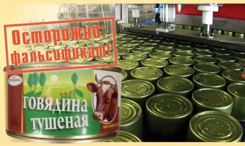Петербургские эксперты обнаружили в ГОСТовской тушенке сою