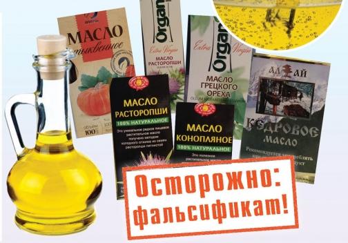 Шесть дорогих растительных масел из магазинов Петербурга признали фальсификатом