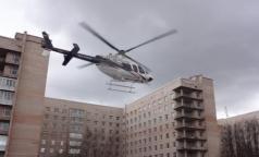 В Елизаветинскую больницу впервые доставили пациента на вертолете