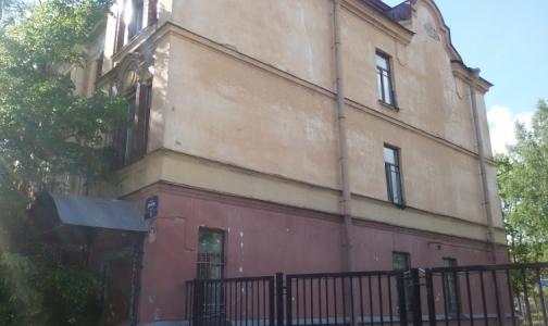 Петербургский центр рассеянного склероза готовится к переезду в новое здание