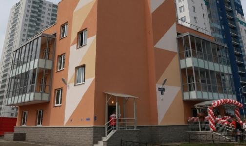 В Петербурге открыли первый в России дом сопровождаемого проживания инвалидов