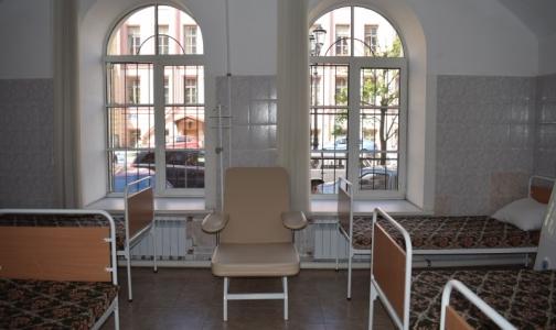 В поликлинике № 39 открылся еще один дневной стационар
