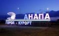 Петербурженка заплатит 30-тысячный штраф за избиение терапевта на курорте