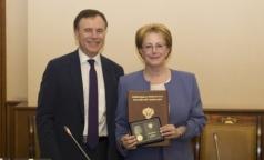 Генпрокуратура наградила Веронику Скворцову медалью